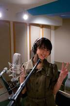 adieuこと上白石萌歌、新曲「蒼」が『グラブル』シーズン2EDテーマ「お楽しみに~」