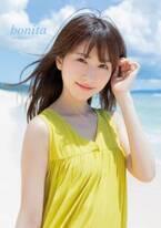 アイドル卒業の小桃音まい、グアムロケのファースト写真集で初水着に挑戦