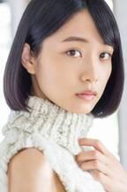 阿部寛主演『まだ結婚できない男』は、深川麻衣・平祐奈・奈緒ら若手女優陣にも注目