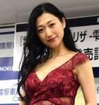 壇蜜&HKT村重、台風影響で『サンジャポ』欠席 爆問・田中「交通機関の影響で来れませんでした」