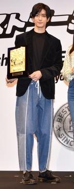 中島裕翔『ベストジーニスト』V3で殿堂入り「感慨無量の思いです」