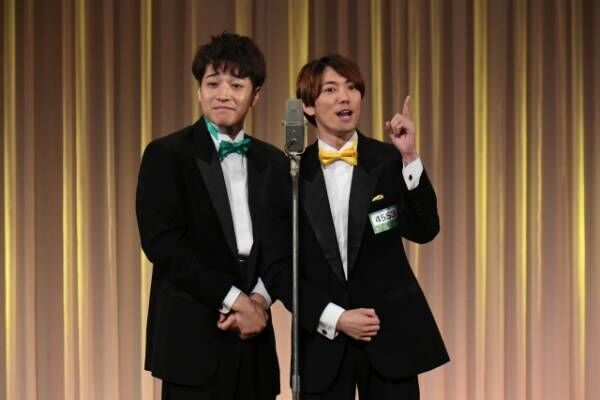 ふぉ~ゆ~の福田悠太(左)と辰巳雄大(右)によるコンビ「つ~ゆ~」が「M-1グランプリ」2回戦突破(C)M-1グランプリ事務局