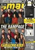 THE RAMPAGE『smart』表紙に異例の早さで再登場 セットアップを華麗に着こなし