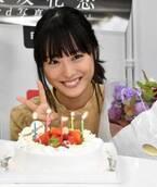 ハタチ迎えた大友花恋、まだお酒飲まずも「少しずつ挑戦したい」