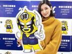 ハイスペックグラドル・小島みゆ、神奈川県警とのコラボで詐欺撲滅漫画を連載