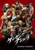 アニメ『ケンガンアシュラ』来年1月よりTV放送開始
