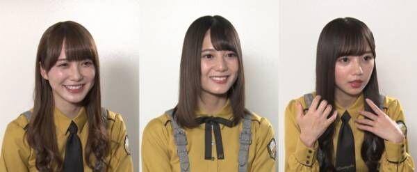 日向坂46(左から)加藤史帆、小坂菜緒、齊藤京子