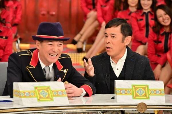 15日放送のバラエティー『中居正広の金曜日のスマイルたちへ』の模様(C)TBS
