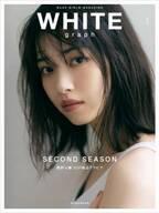 西野七瀬 巻頭グラビア誌が1位獲得 過去写真集も再ランクイン