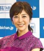 V6長野博&白石美帆に第2子女児誕生「沢山の愛情を注いで笑顔いっぱいに育てて行けたら」