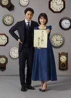 浜辺美波が名探偵に、安田顕と謎解きミステリー『アリバイ崩し承ります』実写化