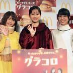 """前田敦子が秋葉原に凱旋、""""センター""""でグラコロを「フライングゲット」"""