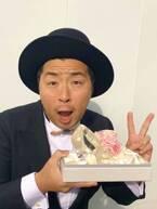 どりあんず・平井、一般女性と結婚発表「彼女といるとずっと笑いあっていられる」