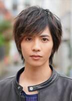 志尊淳、NHK主演ドラマ『金魚姫』で青山真治監督と初タッグ