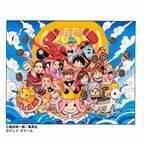 嵐と『ONE PIECE』SPコラボ&MV制作決定 尾田氏「伝説の花道に微力ながら華を」 松本潤「僕らも最高の航海を」