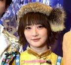 生駒里奈、卒業発表の白石麻衣にエール「いつまでも輝き続けると思います!」