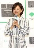 高橋真麻、第1子妊娠後初公の場 「育休は英樹が取る!」早期の仕事復帰に意欲