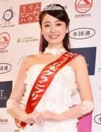 第52回『ミス日本』はミス慶應 21歳・小田安珠さんがGP