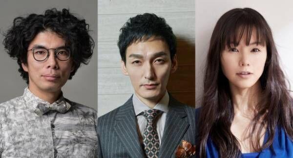 舞台『家族のはなしPART1』に出演する(左から)片桐仁、草なぎ剛、小西真奈美