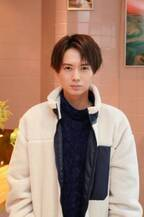 HiHi Jets井上瑞稀、医大生役に挑戦 先輩・重岡大毅から直接告知「今度一緒にドラマやるよなっ!」