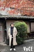 キスマイ・横尾渉の休日に迫る メンバーへお土産セレクト「二カちゃんは水鉄砲…自分はお寿司かな」