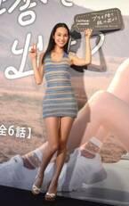 """水原希子 """"季節感ゼロ""""の衣装に照れ「ベトナムでは普通」 世界旅行ロケ経験で""""恥""""捨てる"""