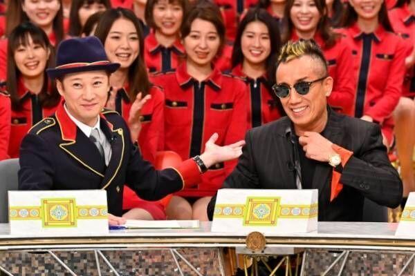 バラエティー番組『中居正広のキンスマスペシャル』の模様(C)TBS