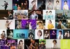 フリーイベント『日比谷音楽祭』第1弾アーティスト発表 ドリカム、MIYAVIら計19組