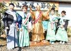 北島三郎の回復力にファミリー驚き 昨年11月に足骨折も「新年会は歩いてました」