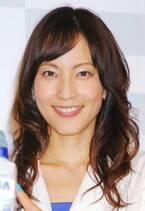 鈴木杏樹「軽率な行動を反省」 不倫報道で謝罪【コメント全文】