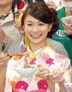 八田亜矢子が第1子妊娠を報告 安定期に入り初夏出産予定「期待と不安が半々」