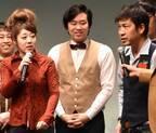 日本エレキテル連合・中野、夫の松尾アトム前派出所と舞台共演「順調に幸せです」
