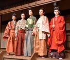 NHK大河『麒麟がくる』新出演者にユースケ、間宮祥太朗ら6人