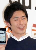 """しずる池田、2月上旬に第1子誕生していた 自身運営のラジオでまた""""異例""""の発表"""