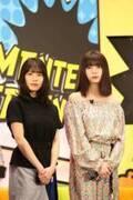 有村架純&池田エライザ、5G対応スマホに衝撃「繊細過ぎて怖い」