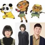 『映画おしりたんてい』オリジナルキャストに小林星蘭・犬山イヌコ・竹井亮介