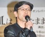 遠藤ミチロウさん、一周忌に感謝の遺言書公開 新型コロナで危機的な音楽界へ「エールと代えさせていただければ」