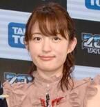 小松未可子、結婚生報告で照れ 上坂すみれから「嫁こし~」と祝福