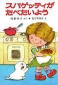 """児童書で描く""""おばけ""""は、なぜ怖くないのか? 「小さなおばけ」40周年でもなお愛される秘密"""