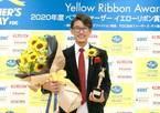 藤木直人、ベスト・ファーザー賞受賞 スポーツ部門はラグビー・田中史朗選手
