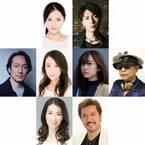 増田貴久主演ミュージカル全キャストが決定 ヒロインに笹本玲奈ほか松下優也、雛形あきこら