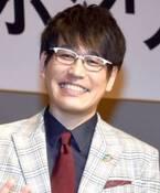 古坂大魔王、妻・安枝瞳の第2子妊娠報告「毎日お腹スリスリして待ってます」