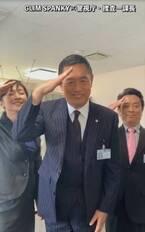 内藤剛志ら『警視庁・捜査一課長』メンバーがTikTokに挑戦