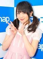 """""""ハマショー""""浜田翔子、YouTuberカブキンと結婚「感謝と思いやりの気持ちを大切に」"""