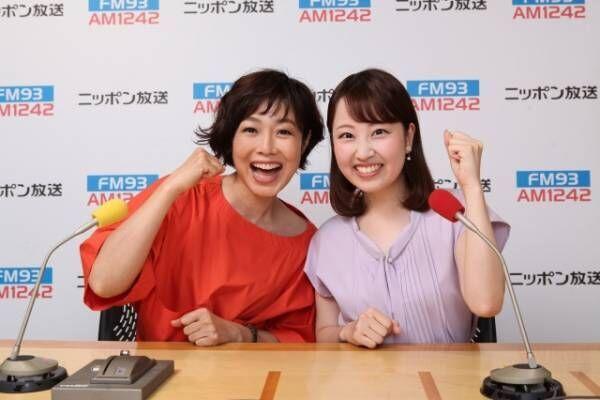 ニッポン放送『うどうのらじお』がスタート(C)ニッポン放送