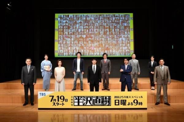 堺雅人、上戸彩らが出席した『半沢直樹』制作発表会見(C)TBS