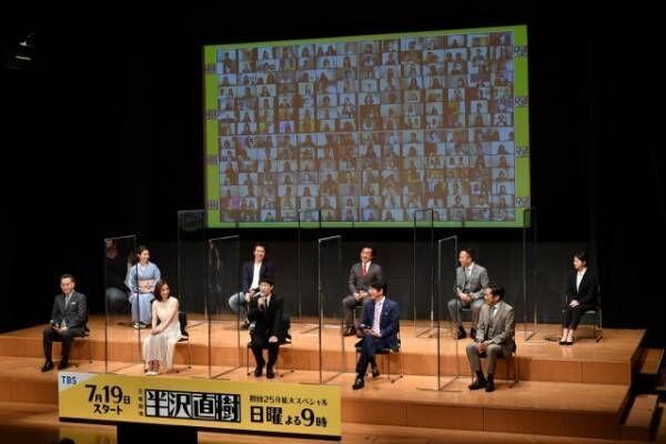 香川照之、市川猿之助らが参加した『半沢直樹』制作発表会見(C)TBS