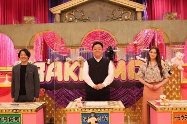 20日放送のクイズ番組『芸能人クイズプレゼンショーBAKA-MON』(C)フジテレビ