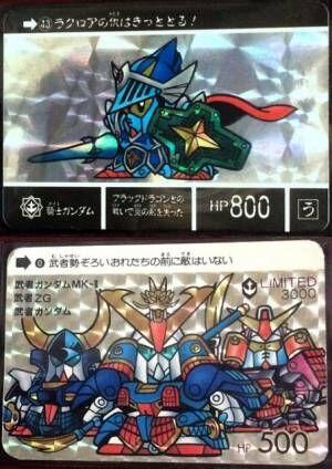 (上)騎士ガンダム(下)武者ガンダムMK-II武者ZG武者ガンダム画像提供/ケロ29(ゴッグダス)氏(C)創通・サンライズ