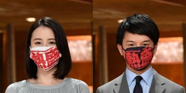 テレビ朝日「敦盛 冷感マスク」7月22日発売を発表。写真のモデルは(左から)森川夕貴アナウンサー、清水俊輔アナウンサー
